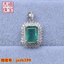 JiXi jewelry Square emerald pendant set processing 18 k gold Dai Ji gems jewelry customization