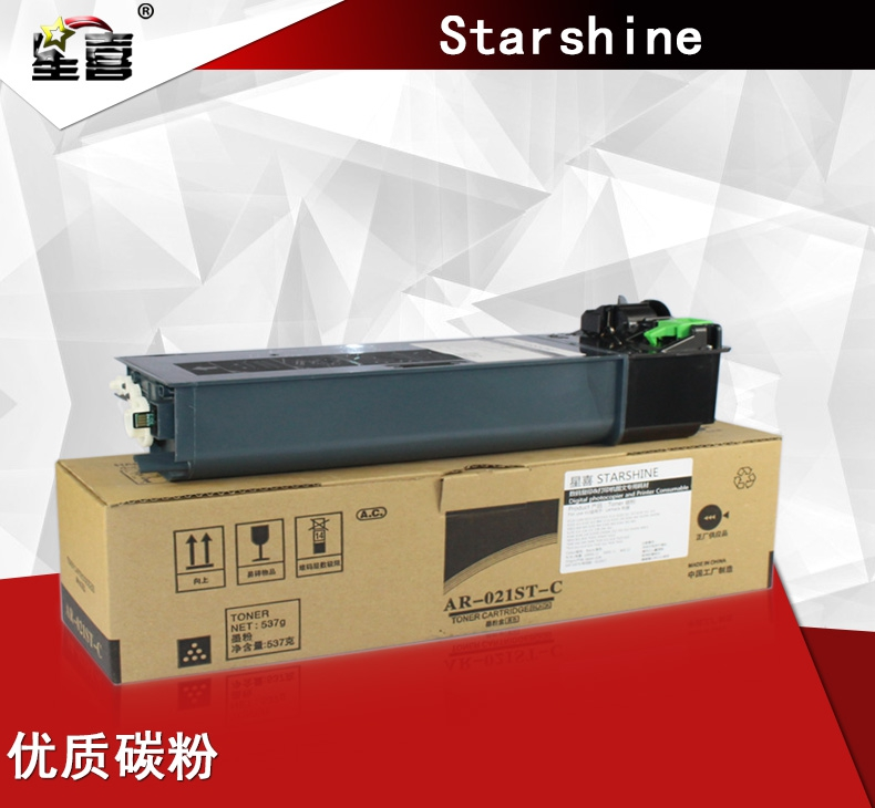 适用夏普AR-021ST-C粉盒3020D 3021D碳粉3818S 3820 3821D墨粉