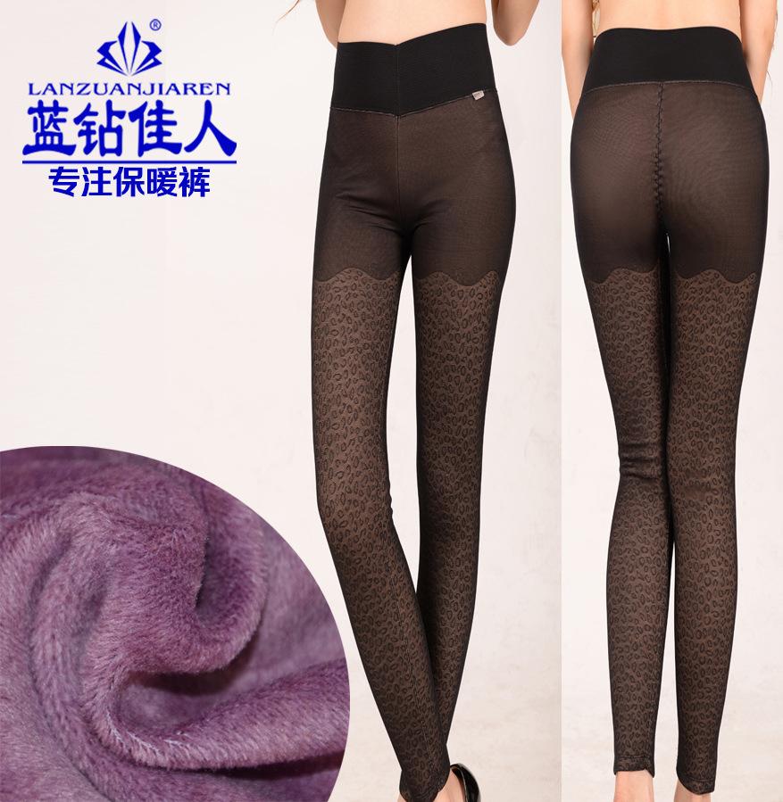 Pantalon collant LANZUANJIAREN LZJR6820 en polyester, polyester,  - Ref 757171 Image 1
