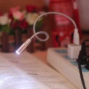 心飞翔 笔记本小夜灯笔记本键盘灯 护眼灯 LED usb台灯移动电源灯随身灯创意