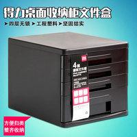 Эффективные канцелярские принадлежности 9772 шкаф для хранения документов для настольных компьютеров незалоченный