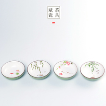 Jingdezhen hand-painted ceramic cup and the green sample tea cup kung fu tea cup pu-erh tea cup four packages mailed by hand