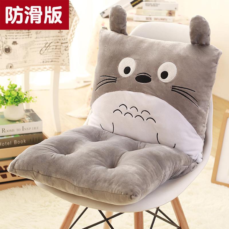Сиамский подушка подушка один офис комната обивка этаж сгущаться студент подушка стул доска стул осел коврик