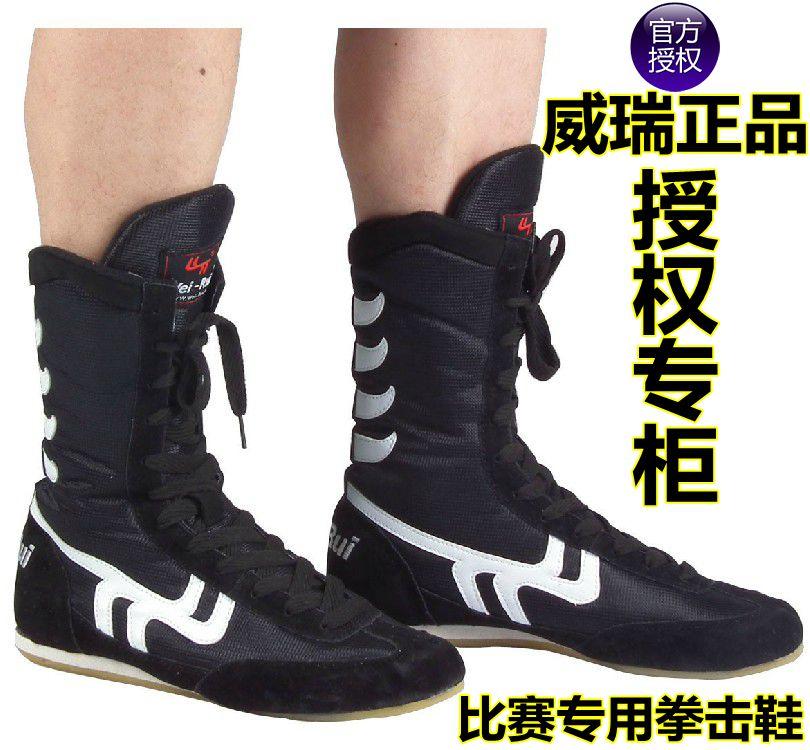 Оригинал Verizon боксерские ботинки Sanda боевая игра Борьба боевые искусства боксерская обувь Конец сухожилия из натуральной кожи воздухопроницаемый в подарок башмак пакет