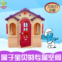Childrens Game House naughty Fort Small house childrens toy house Kindergarten Baby Tent house plastic cottage Toys