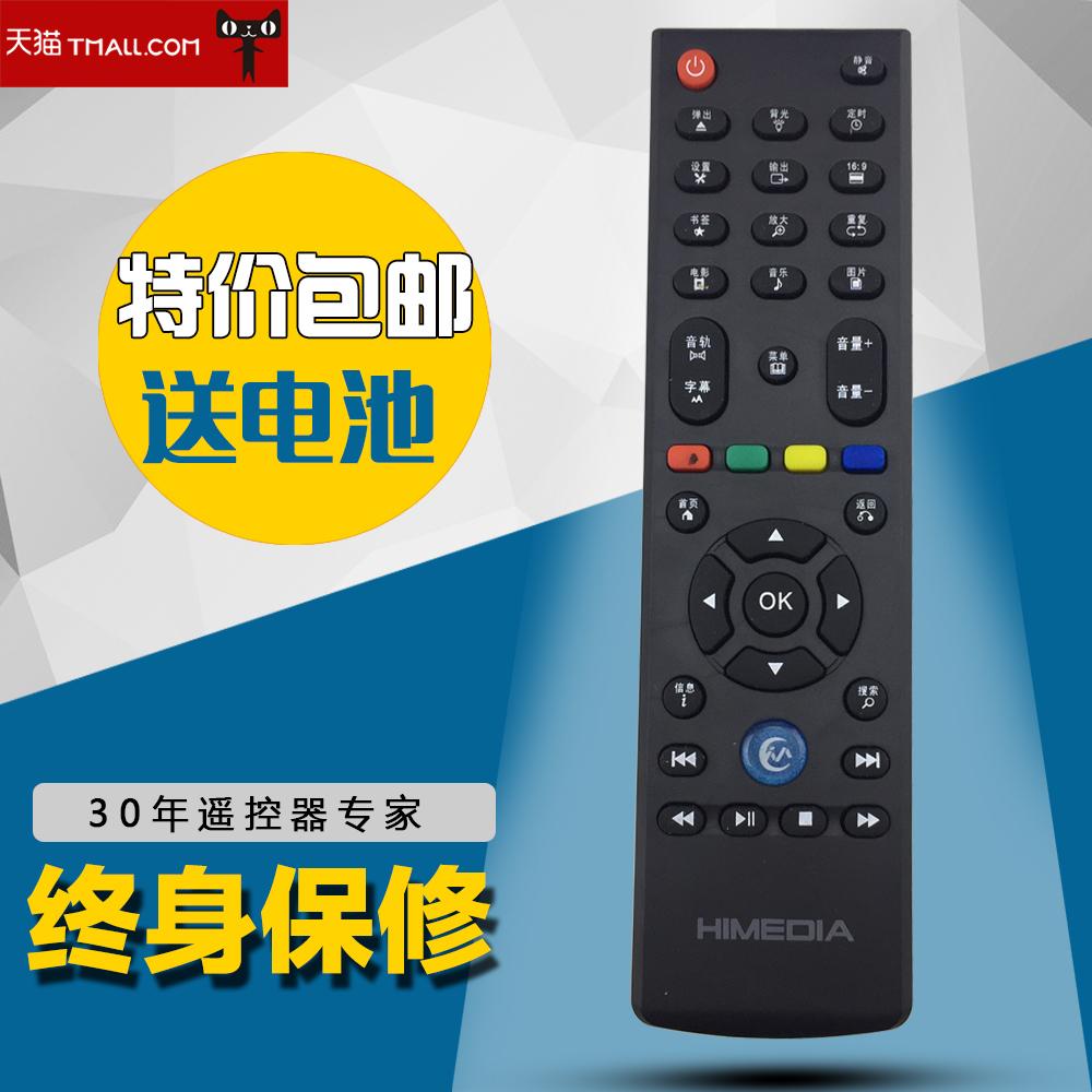 Модемы / IP телевидение Артикул 38450345732