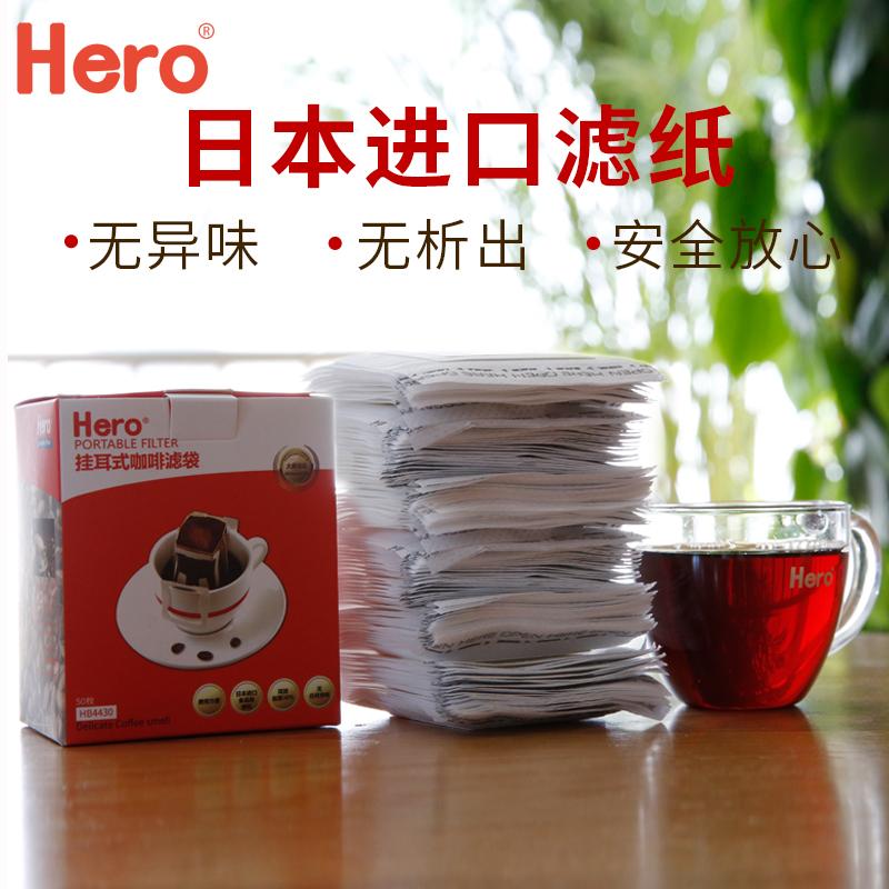 Hero иморт из японии вешать ухо кофе фильтровальная бумага портативный фильтр пузырь тип ручной порыв кофе фильтр чашка фильтрация мешок фильтр