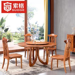 餐厅实木乌金木餐桌餐椅中式组合客厅圆桌饭桌<span class=H>住宅</span>婚房<span class=H>家具</span>