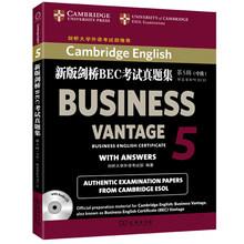 Тесты по иностранным языкам > БЭК / BEC.