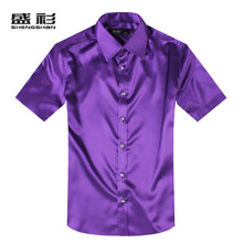 Sheng unlined upper garment quality goods summer wear imitation South Korea silk satin pure han edition cultivate one's morality short sleeve shirt fashion leisure men's shirts