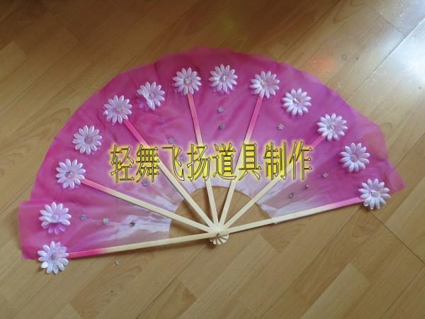 Специальность к свежий танец веер база надзирать учить танец веер этап производительность вентилятор кристалл пряжа вентилятор корея вентилятор цветка сливы вентилятор
