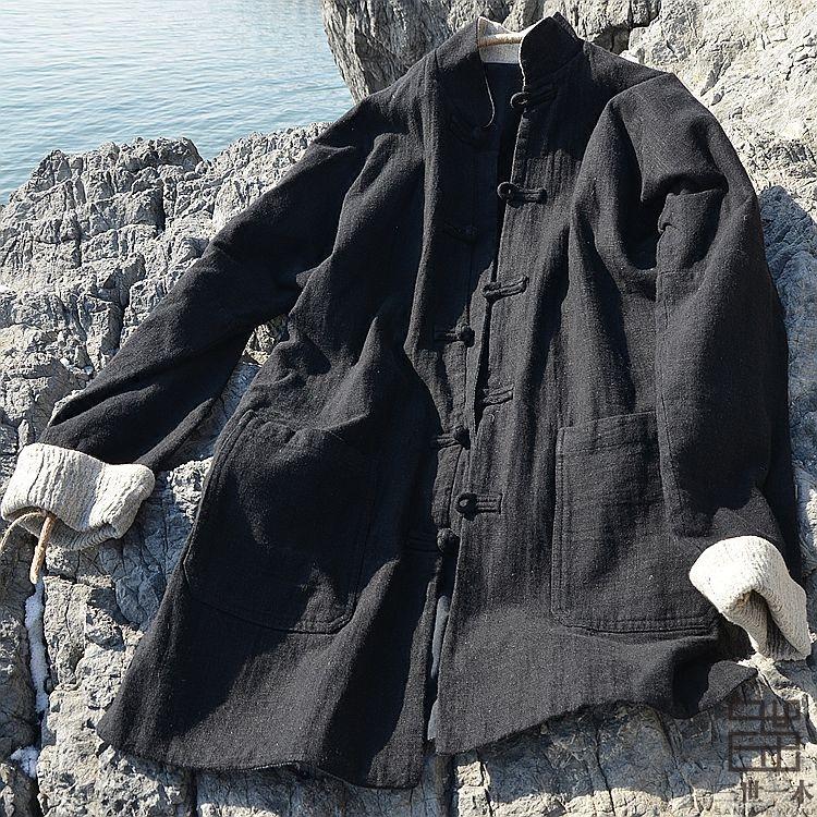 Национальная китайская одежда Артикул 564852158819