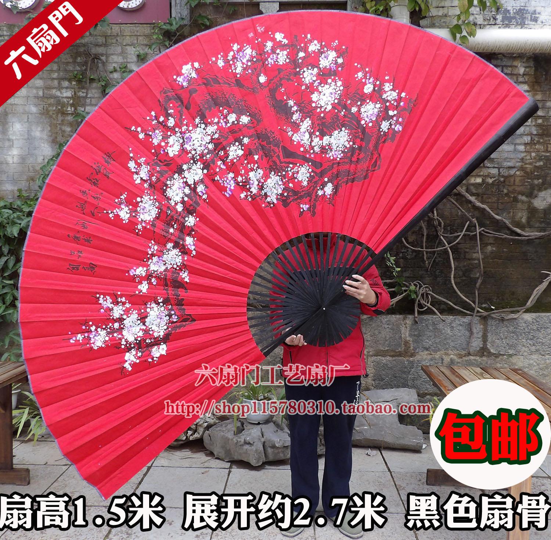 超大挂扇装饰扇中国风工艺扇大折扇影楼摄影婚庆道具扇子红布梅花限5000张券