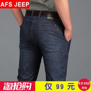 夏季薄款AFS JEEP/战地吉普<span class=H>牛仔</span><span class=H>裤</span>男直筒<span class=H>裤</span>子男宽松休闲夏装长<span class=H>裤</span>