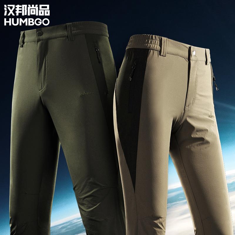 汉邦户外2020新款速干裤夏季薄款男女运动裤快干裤登山裤宽松弹力