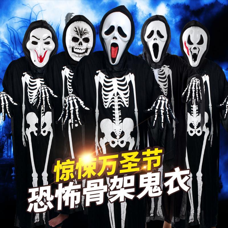 Составить танец может зомби одежда хэллоуин одежда взрослый мужчина женщина одежда череп скелет костюм призрака ребенок страх террор одежда