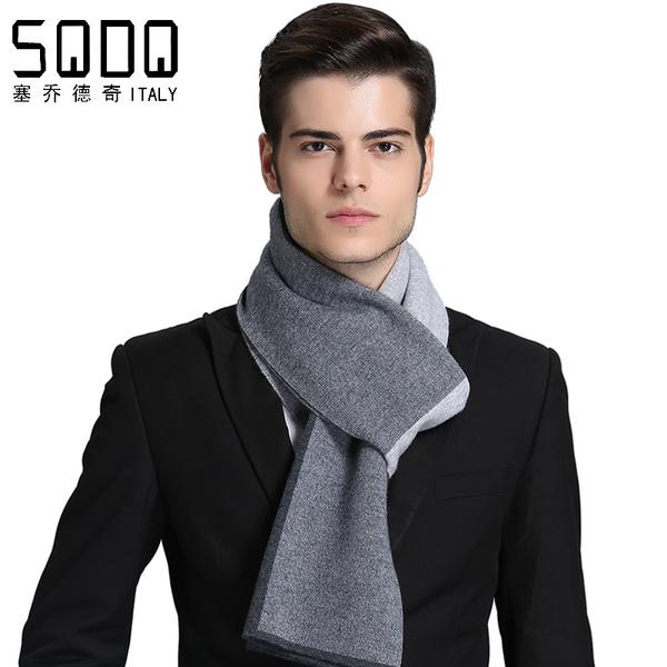 塞乔德奇 冬季羊毛羊绒针织大格子 青年韩版英伦双面男士围巾