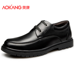 Aucom low shoes men's shoes fashion men's high quality business leather leisure shoes authentic packet at the end of email