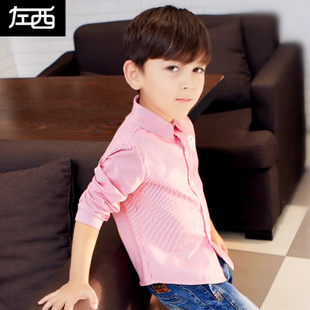 Left West Kids boys spring 2017 new children's long-sleeved shirt striped shirt Korean version of the influx of large Tong Chunqiu