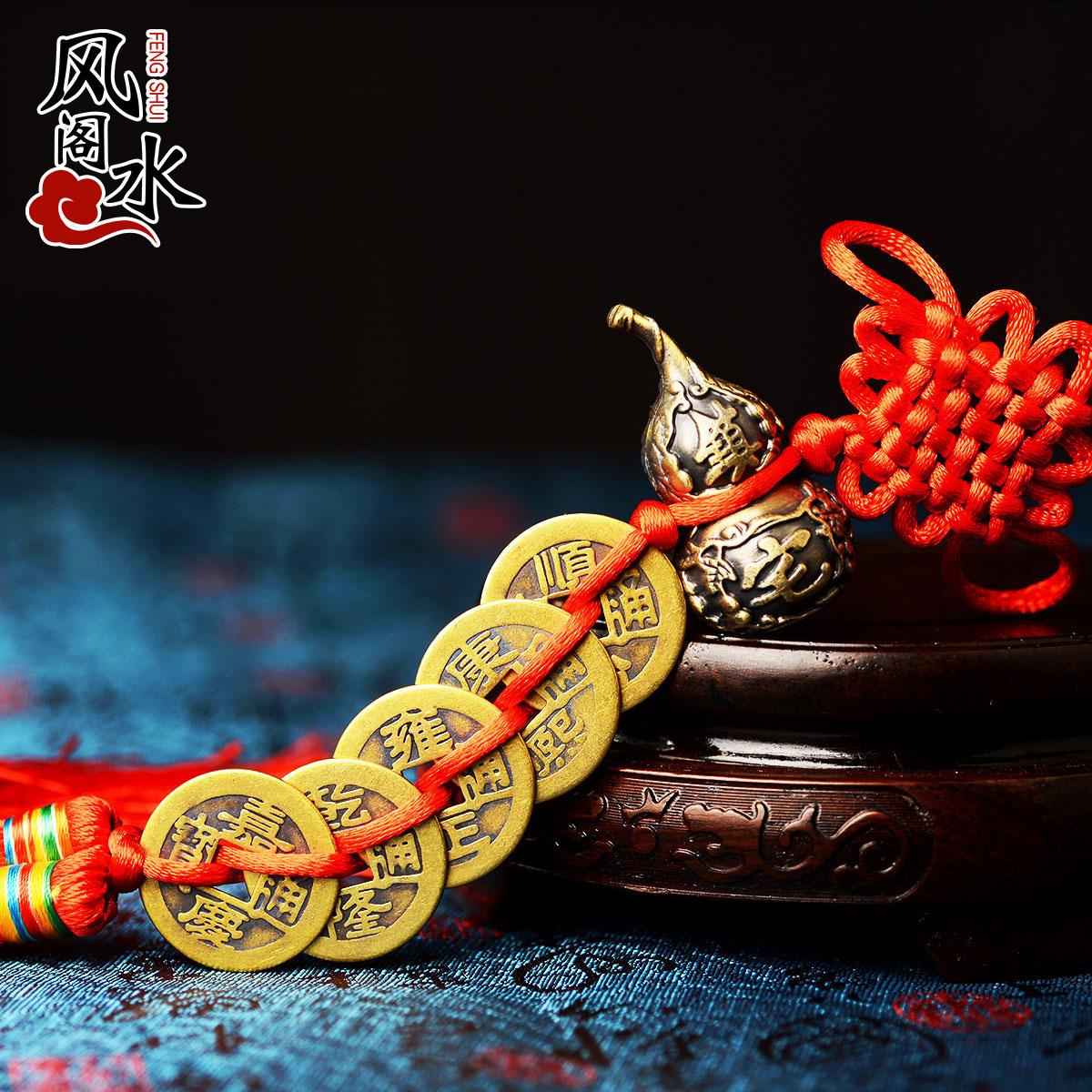 風水閣 開光純銅五帝銅錢合金葫蘆掛件風水擺件吉祥如意招財納福