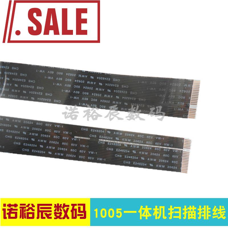 Применимый HP1005 сканирование кабель 1536 сканирование глава кабель HP1213 1216 1136 сканирование устройство кабель