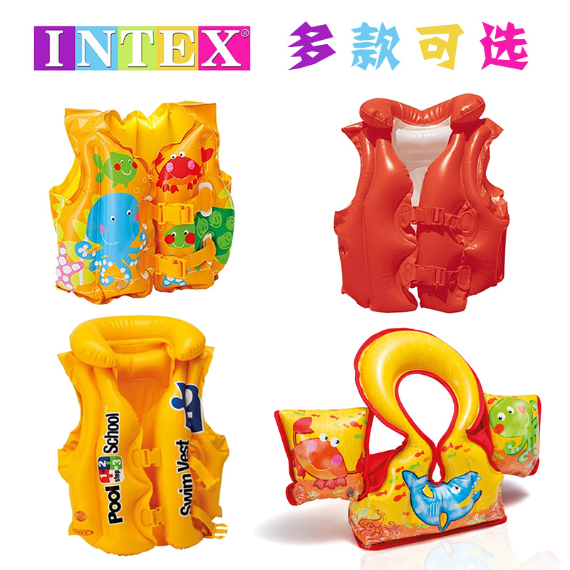 INTEX ребенок газированный плавать жилет младенец водный ребенок спасательный круг сгущаться жилет костюм 3-6 лет