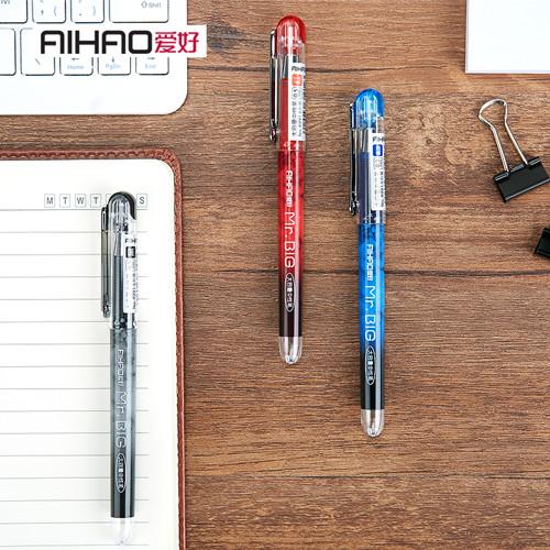 包邮爱好4991直液式走珠笔大容量中性笔签字笔全针管学生考试水笔