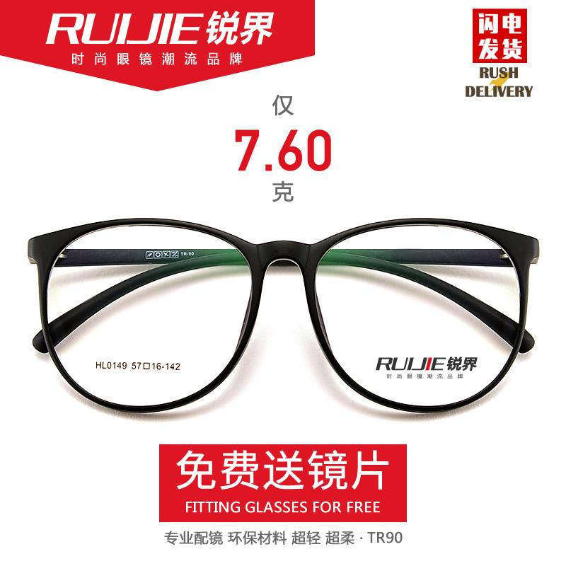 超輕tr90成品近視眼鏡複古大框裝飾眼鏡框防輻射眼鏡平光鏡配眼鏡