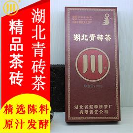 湖北青砖茶2014年2公斤原叶发酵川字青砖茶年份黑砖茶赵李桥茶厂