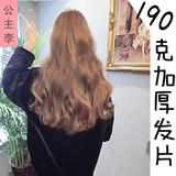 Tb1ljgxlpxxxxanxxxxxxxxxxxx_!!0-item_pic.jpg_160x160