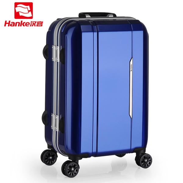 汉客铝框拉杆箱万向轮男女旅行箱包行李箱登机箱子20/24/28寸