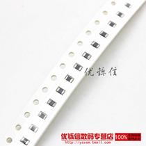 0805-100UH SMD Inductance Volume: 2.0X1.2mm (50 = 7.5 yuan)