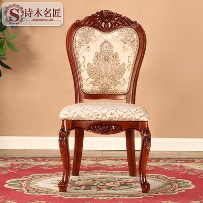 诗木名匠餐桌椅质量揭