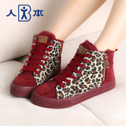 People 2015 Leopard and velvet padded warm female shoes flat-bottom student fall/winter women's short boots