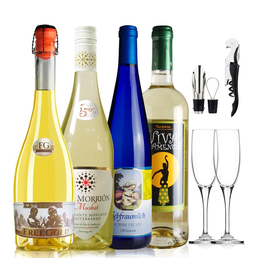 送2香槟杯 西班牙德国原瓶进口