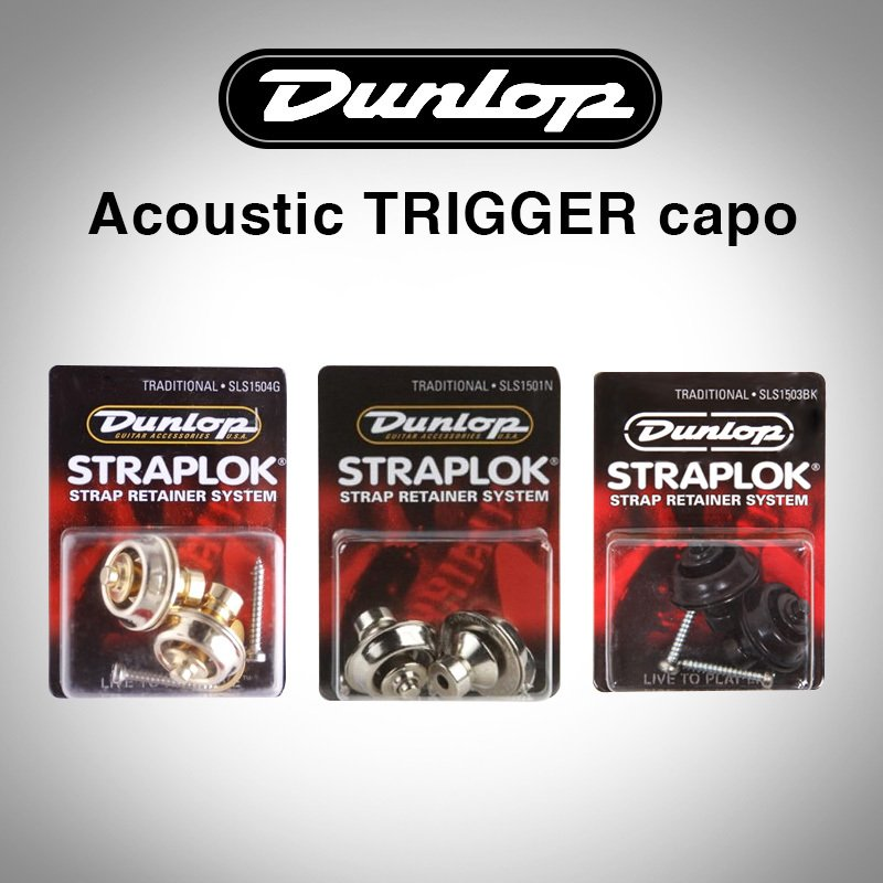 Dunlop дэн пол генерал гитара ремень пряжка бас ремень пряжка запереть плотно ремень классическая дополнительно три цвета
