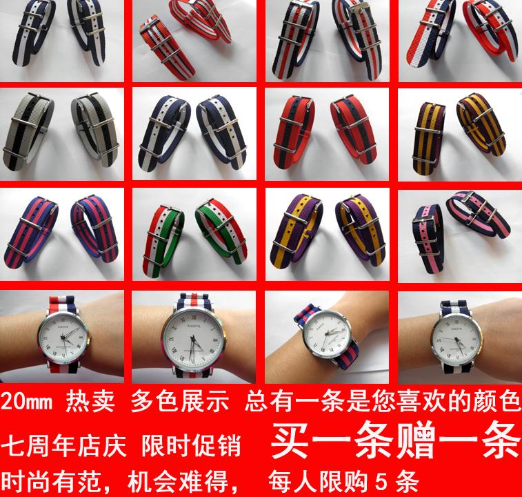 Military watch nylon canvas watch with waterproof watch band 20mm universal Nylon Watch Band