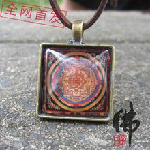 Тибетские сувениры > Другие тибетские сувениры.