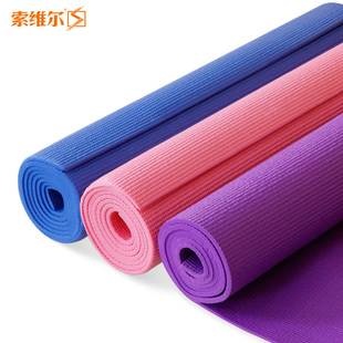 Authentic yoga mat yoga mat yoga blanket widening fitness mat thick double sided non slip male sit up exercise mat