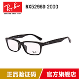 6cce2dc00b USD  321.12  New official authentic RayBan Ray Ban glasses frame plate  glasses frame male and female models RX5296D