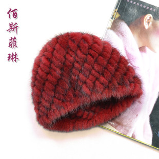 Bai Si Feilin mink fur knit knitting lady fur cap pineapple hat casual cap couple paragraph