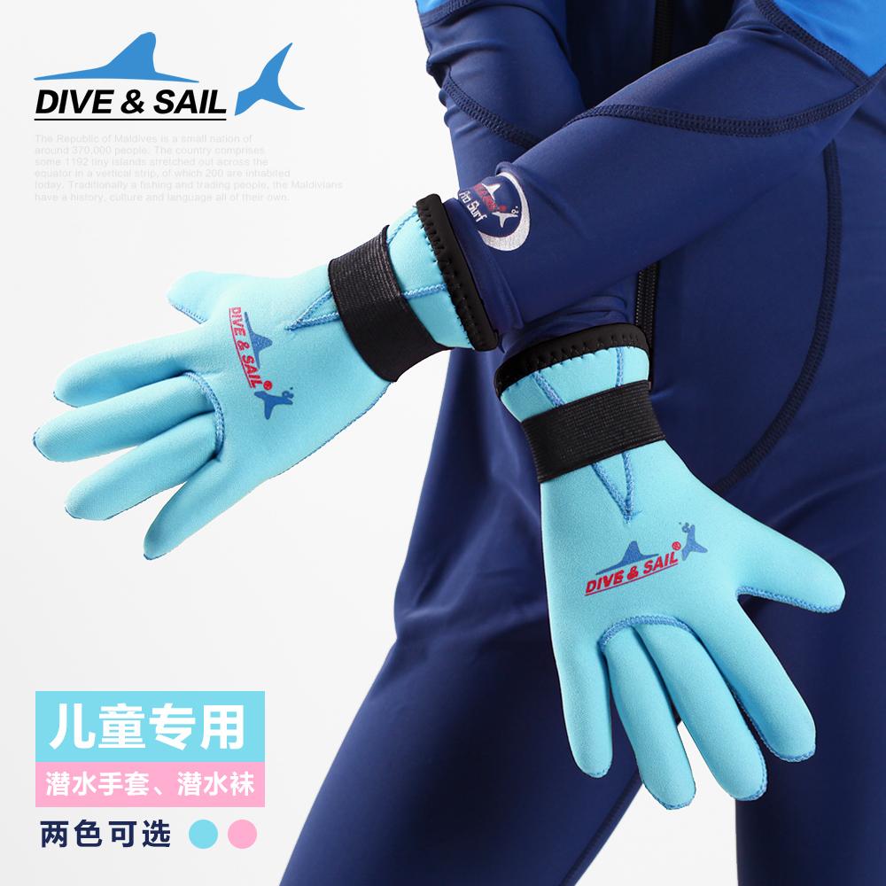 DIVE&SAIL мужской и женщины ребенок скольжение дайвинг перчатки анти наконечник теплый поплавок скрытая оборудование зима плавание перчатки