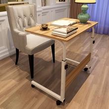 简易笔记本台式 电脑桌置地简约现代升降床边书桌可移动写字小桌子