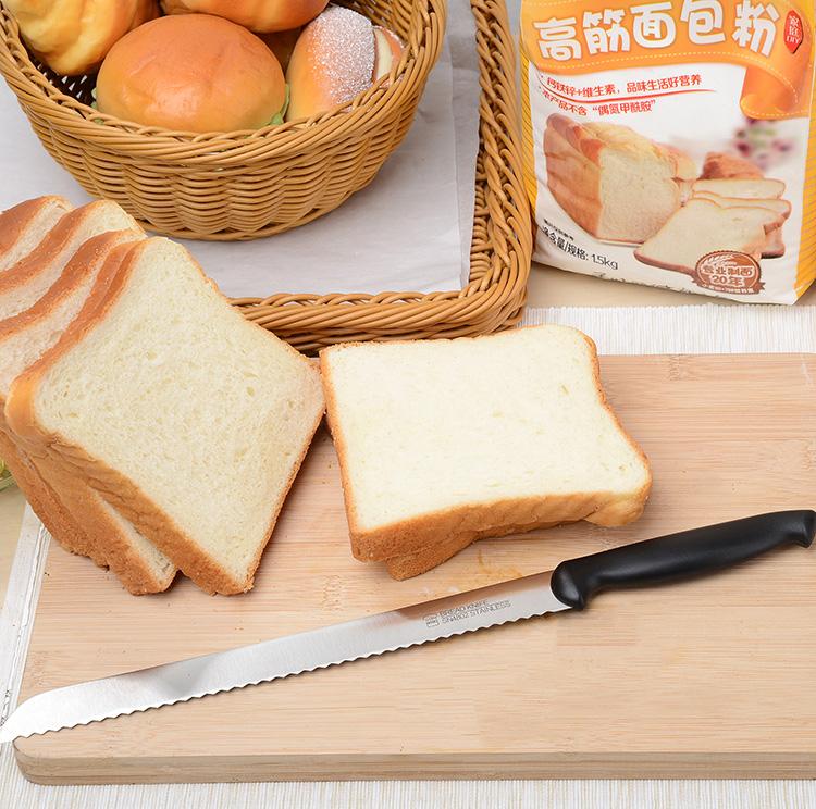 三能麵包刀 鋸齒刀 切片刀 蛋糕吐司土司刀不鏽鋼鋸刀不掉屑