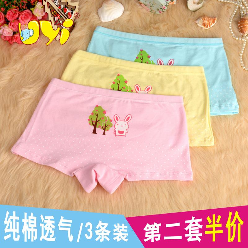兒童純棉幼兒寶寶女童內褲