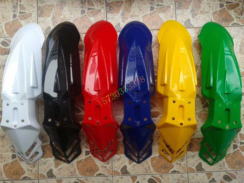 Jialing cabbage off-road front fender / fender cabbage / Cabbage sport utility vehicle accessories / SUV front masonry