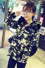 Couples hooded windbreaker coat the spring and autumn period and the han edition harajuku BF 2015 men and women students camouflage printed tooling jacket