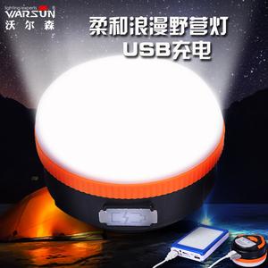 LED馬燈強光帳篷燈 可充電超亮戶外照明燈野外營地燈野營燈露營燈