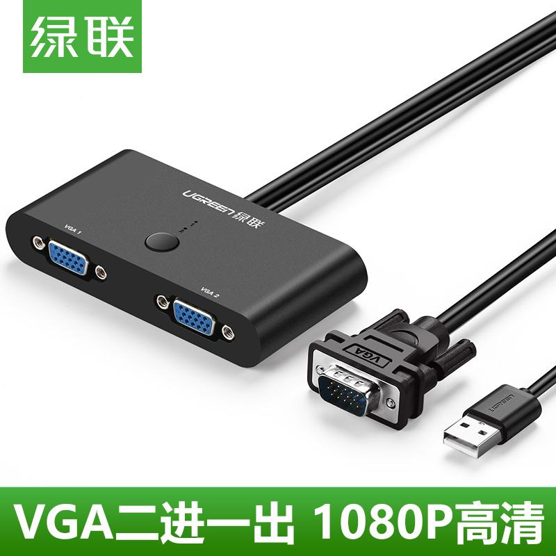 Зеленый присоединиться VGA переключение устройство 2 продвижение 1 из компьютер видео два продвижение один vga рот в целом наслаждаться дисплей экран конвертер