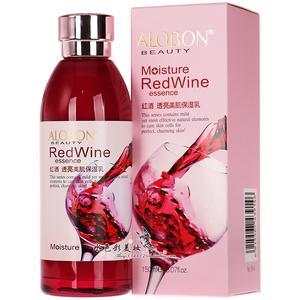 雅邦红酒透亮美肌保湿乳液面霜润肤补水保湿清爽女美容护肤品正品